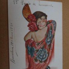 Postales: PRECIOSA POSTAL ILUSTRADA POR J.IBAÑEZ - PORTAL DEL COL·LECCIONISTA. Lote 268839794