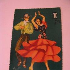 Postales: POSTAL DE IL. ELSI GUMIER. HUELVA. ED. JHERR, TORRE DE MADRID.. Lote 269067783