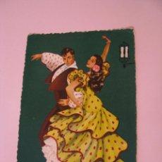 Postales: POSTAL DE IL. ELSI GUMIER. GRANADA. ED. JHERR, TORRE DE MADRID.. Lote 269067933