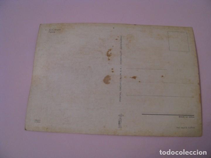 Postales: POSTAL DE ALICANTE. TRAJES. TIPICA. OSCAR COLOR. Nº 1. BERGAS. - Foto 2 - 269068843