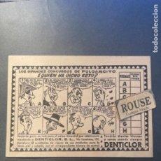 Postales: ANTIGUA POSTAL EDITORIAL BRUGUERA GRANDES CONCURSOS PULGARCITO -DENTICLOR 14X10 CM.. Lote 270878683