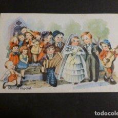 Postales: MARCHA NUPCIAL POSTAL COMICA. Lote 275064633