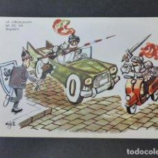 Postales: MINGOTE POSTAL DIBUJO CARICATURA DIRECCION GENERAL DE LA JEFATURA CENTRAL DE TRAFICO. Lote 275105758