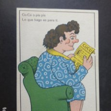Postales: MUJER LEYENDO POSTAL COMICA. Lote 275716728