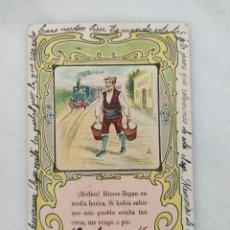 Postales: ANTIGUA TARJETA POSTAL ARTÍSTICA ESPAÑOLA CHISTE AZAILA SANLUCAR CIRCULADA 1904. Lote 287238303