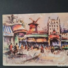 Postales: LOTE AB 40-2000 POSTAL ILUSTRADOR *MARIOS GIRARD* ED. C´EST PARIS. NUEVA.. Lote 289003978