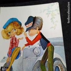Postales: POSTAL BENI * PAREJA EN COCHE * C Y Z 1968. Lote 289217488