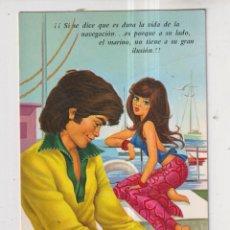 Postales: POSTAL DE DIBUJOS DE ARIAS DE PAREJA EN EL VELERO EDITADA CYZ SIN CIRCULAR. Lote 289585983