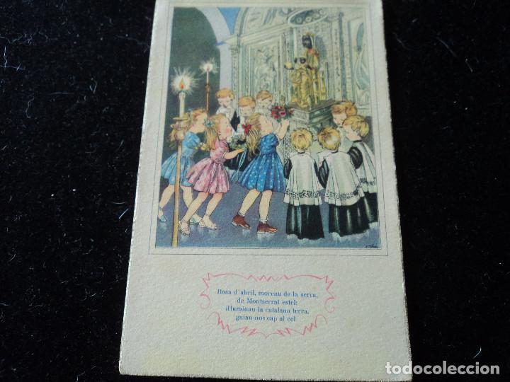 POEMES I CANÇONS, SIRENITA, SERIE 1026. I. VIROLAI, ROSA DE ABRIL.... (Postales - Dibujos y Caricaturas)