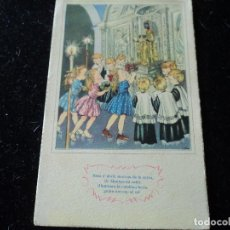 Postales: POEMES I CANÇONS, SIRENITA, SERIE 1026. I. VIROLAI, ROSA DE ABRIL..... Lote 290003263