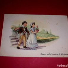 Postales: POSTAL ANTIGUA NO ESCRITA. Lote 294927868