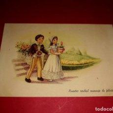 Postales: POSTAL ANTIGUA NO ESCRITA. Lote 294935503