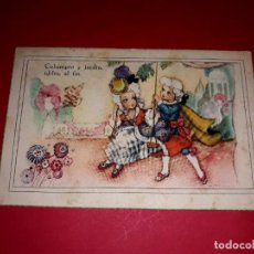 Postales: POSTAL ANTIGUA ESCRITA 1942. Lote 294936308