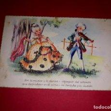 Postales: POSTAL ANTIGUA ESCRITA 1951 CON PURPURINA. Lote 294936788
