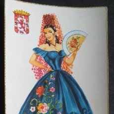 Postales: DIBUJOS Y CARICATURAS-V12B-II-SXX-14X9CM-TRAJES TIPICOS-ANDALUCIA. Lote 295544128