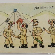 Postales: POSTAL DE HUMOR MILITAR. ¡LA ÚLTIMA GOTA! IMP. M. ALONSO DE CANO. CIRCA : 1948. Lote 295802218