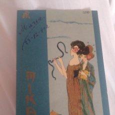 Postales: RAPHAEL KIRCHNER ART NOUVEAU MIKADO ASIA. Lote 296899113