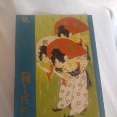 Postales: RAPHAEL KIRCHNER ART NOUVEAU MIKADO ASIA. Lote 296899173