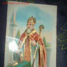 Postales: PRECIOSA POSTAL ANTIGUA P. SAN AGUSTIN. AÑO 1900-10. Lote 308534