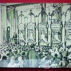 Postales: POSTAL - EL PRIMER SORTEO DE IRRADIACIÓN CELEBRADO EN ESPAÑA . DIBUJO DE PICOLO, 1888. SERIE B- Nº 8. Lote 23188296