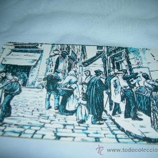 Postales: TARJETA POSTAL SERIE B, Nº 12. LA CONFRONTA DE BILLETES. CUADRO DE JOSE JOAQUIN TEJADA DE 1893... Lote 11018111