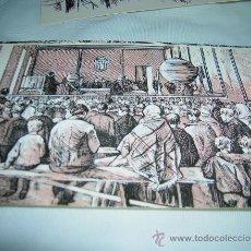 Postales: BONITA TARJETA POSTAL SERIE B, Nº 5. SORTEO NAVIDEÑO DE LA LOTERIA. GRABADO DE 1873. AÑOS 70... Lote 11018379