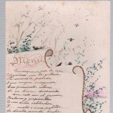 Postales: POSTAL ESPAÑOLA. DIBUJADA A MANO. FECHADA EN 1905. Lote 18684341