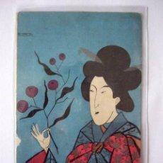 Postales: ACUARELA ORIGINAL ESCENA JAPONESA FIRMADA POR AMARAC. PEGADA SOBRE DORSO DE POSTAL CIRCULADA.. Lote 22951071