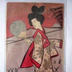 Postales: ACUARELA ORIGINAL ESCENA JAPONESA FIRMADA POR AMARAC. PEGADA SOBRE DORSO DE POSTAL.. Lote 22951078