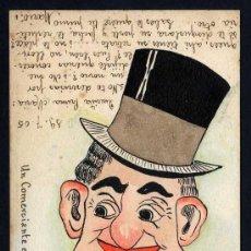 Postales: FIRMADA *MARIO FONT* FECHADA 19-07-1905. DIBUJO ORIGINAL SOBRE POSTAL. ESCRITA.. Lote 198559