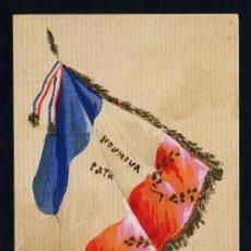 Postales: DIBUJO ORIGINAL SOBRE POSTAL. CIRCULADA FRANCIA 17-12 -1915.. Lote 198613