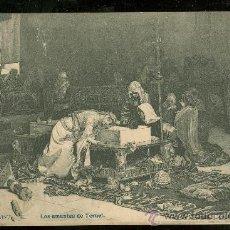 Postales: TARJETA POSTAL DE M. DEGRAIN. LOS AMANTES DE TERUEL. Nº 4. LACOSTE.. Lote 26078735