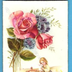 Postales: POSTAL DE CYZ AÑOS 50 SERIE 559/A DIBUJO DE CARLES VIVES, CON DOS MOTIVOS.. Lote 28293695