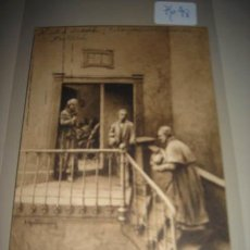 Postkarten - Postal antigua grabado en blanco y negro, patio interior de un edificio. - 29312641