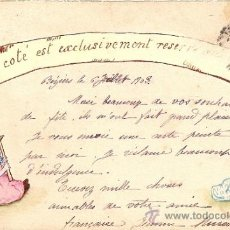Postales: POSTAL INFANTIL FIRMADA JEANNE MURAT. Lote 31000949