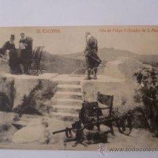 Postales: ANTIGUA POSTAL;ESCORIAL / SILLA DE FILIPE II / CUADRO DE S. ALVAREZ / HIJO DE NICOLAS SERRANO / 1917. Lote 31188350