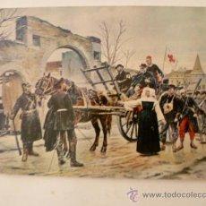 Postales: POSTAL;JANVILLE - 1870, NO CIRCULADA . Lote 31215236