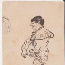 Postales: TARJETA POSTAL ORIGINAL PINTADA A MANO 10 ABRIL 1910. Lote 32492129