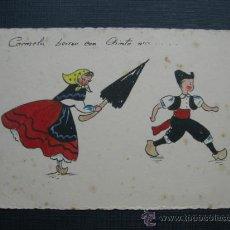 Postales: POSTAL. DIBUJADA A MANO. FERROL. 1954. Lote 36141371