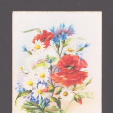 Postales: FLORES (V) - DISEÑO ORIGINAL - POSTAL 546/B EDITADA POR CYZ. Lote 36544223