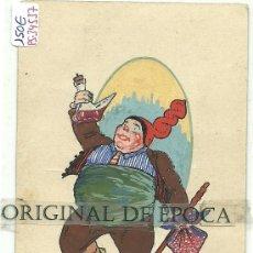 Postales: (PS-34537)POSTAL ESCRITA Y DIBUJO ORIGINAL DE IGNASI BAIXAS(1904-1956) . Lote 37419487