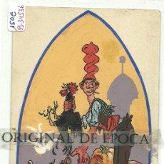Postales: (PS-34536)POSTAL ESCRITA Y DIBUJO ORIGINAL DE IGNASI BAIXAS(1904-1956) . Lote 37419499