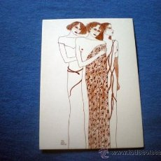 Postales: POSTAL DIBUJO GRACA MARTINS 1986 AMIZADE NO CIRCULADA. Lote 38045877