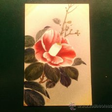 Postales: POSTAL CHINA CON DIBUJO A MANO DE UNA FLOR; SIN USO ANTERIOR. 14 X 9 CMS. Lote 38509123