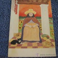 Postales: POSTAL ANTIGUA 17, MARGOT TATE, IBIZA. OTOÑO. AÑO 1980. Lote 38537625