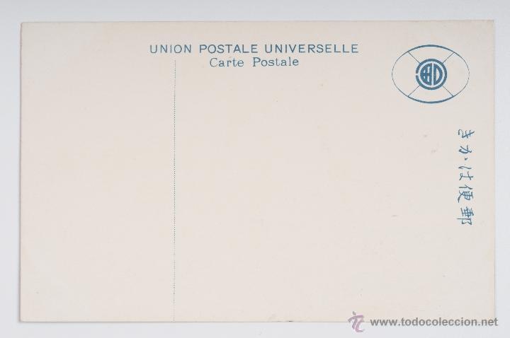 Postales: POSTAL EMBARCACIONES ASIATICAS. SIN CIRCULAR - Foto 2 - 39986614