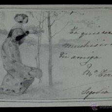 Postales: ANTIGUA POSTAL MODERNISTA, ESTILO ART NOUVEAU, VIENNOISE, ILLUSTRATEUR, M. M. VIENNE, CIRCULADA EN 1. Lote 38278959