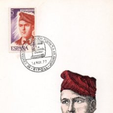 Postales: POSTAL ESCASA DE MOSEN CINTO VERDAGUER, CON SELLO Y MATASELLOS DE CONMEMORACION DEL CENTENARIO. Lote 40378184