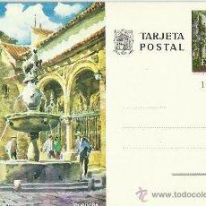 Postales: TARJETA POSTAL TEMATICA. ESPAÑA. CORDOBA. PLAZA DEL POTRO.. Lote 42010116