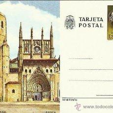 Postales: TARJETA POSTAL TEMATICA. ESPAÑA. HUESCA. IGLESIA CATEDRAL.. Lote 42010210